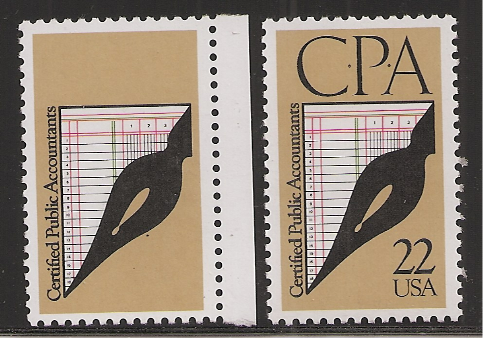US Classic Stamp: 2361a