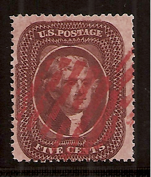 US Classic Stamp: 30A